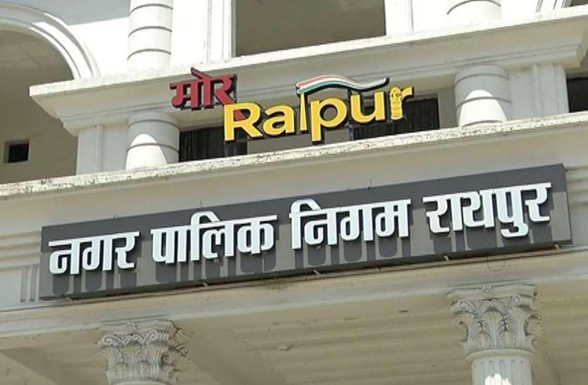 रायपुर नगर निगम की खुली पोल, दुधारू गायों को पकड़कर बेचने का कर रहे काम
