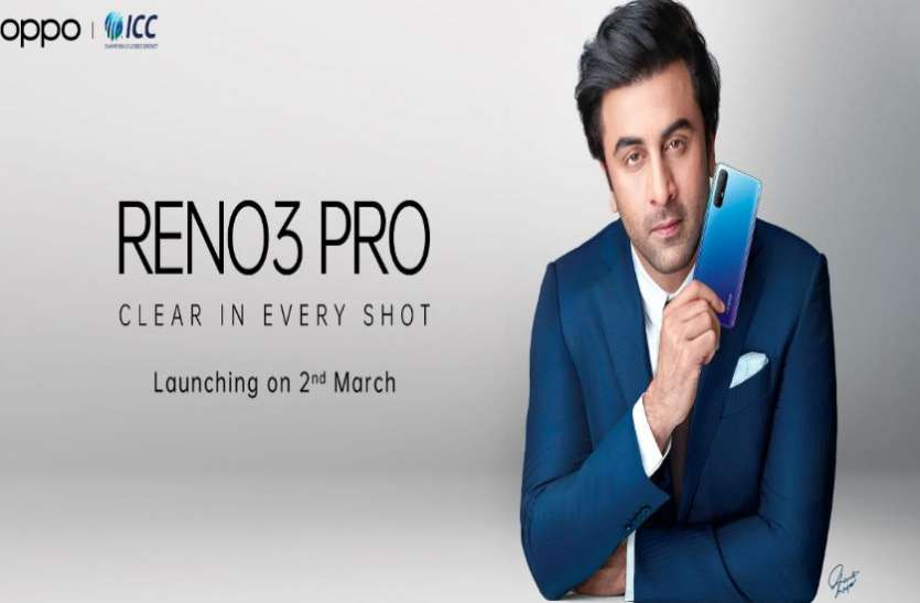 2 March Oppo Reno 3 Pro will be launched in India, know specifications