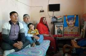 #PulwamaAttack: शहीद अवधेश यादव के परिजनों का आरोप, सरकार ने नहीं पूरा किया अपना वादा