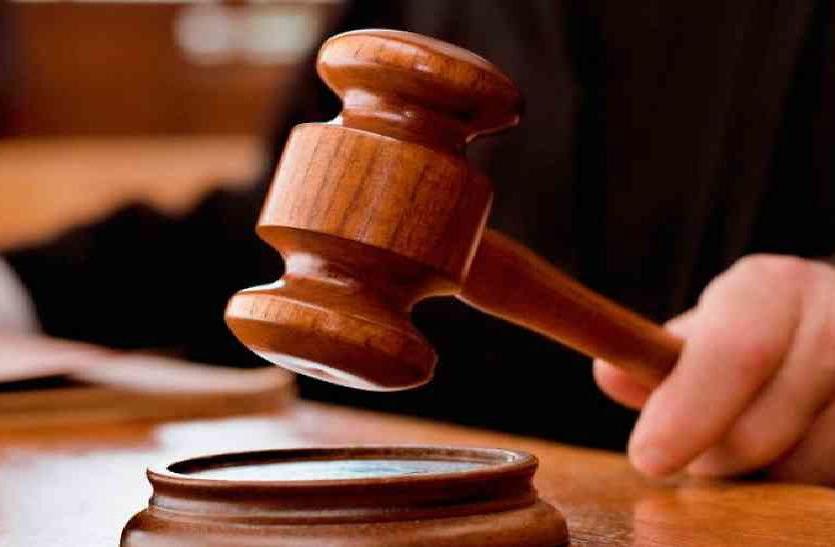 उम्र कैद की सजा पाए अभियुक्त की सजा रद्द