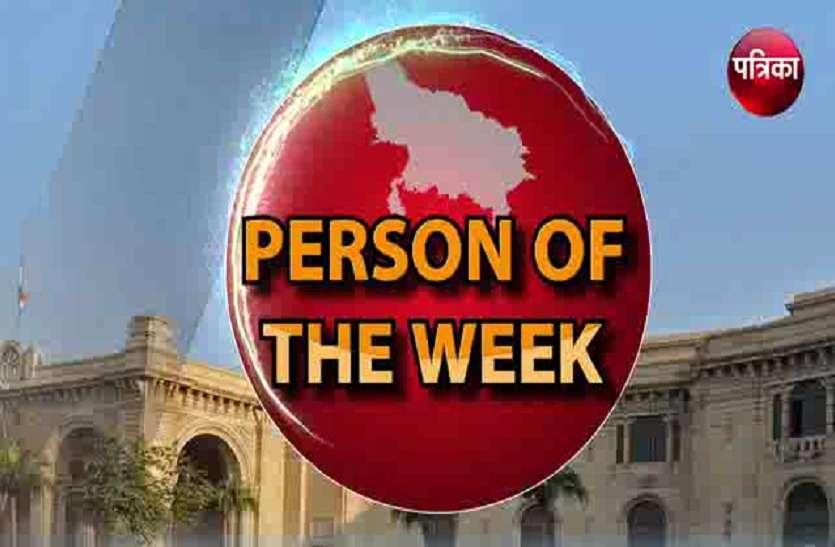 Person of the week: पब्लिक के बीच काम करके बना रहे अलग पहचान, मिलिए डीएम रामपुर से