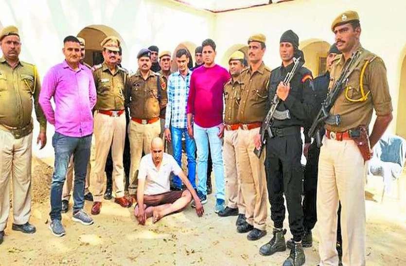 प्रेमिका को दिल्ली में करा रहा था शॉपिंग  पकड़ा गया जसराम हत्याकांड का मुख्य आरोपी विक्रांत उर्फ विक्की