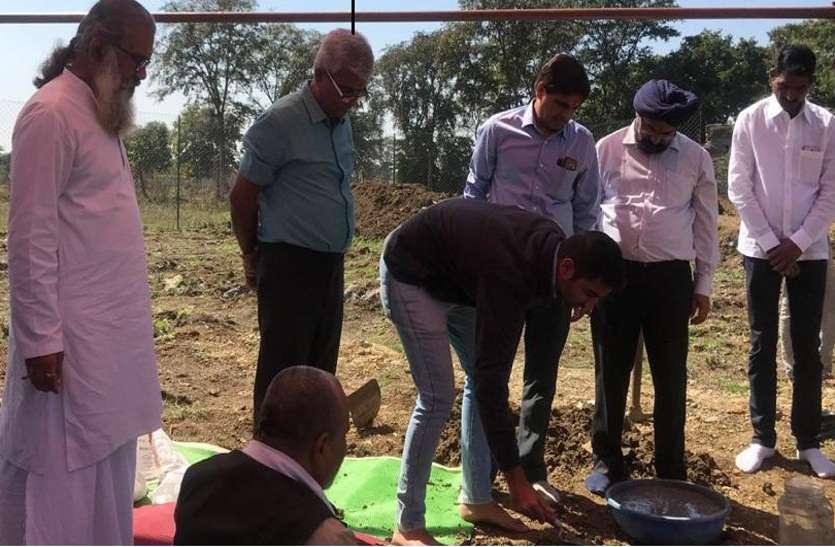 रायपुर में रखी गई गुरूकुलम् की नींव
