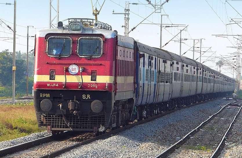 यात्रीगण कृपया ध्यान दें, कल से 13 दिनों तक ये ट्रेनें रहेंगी रद्द
