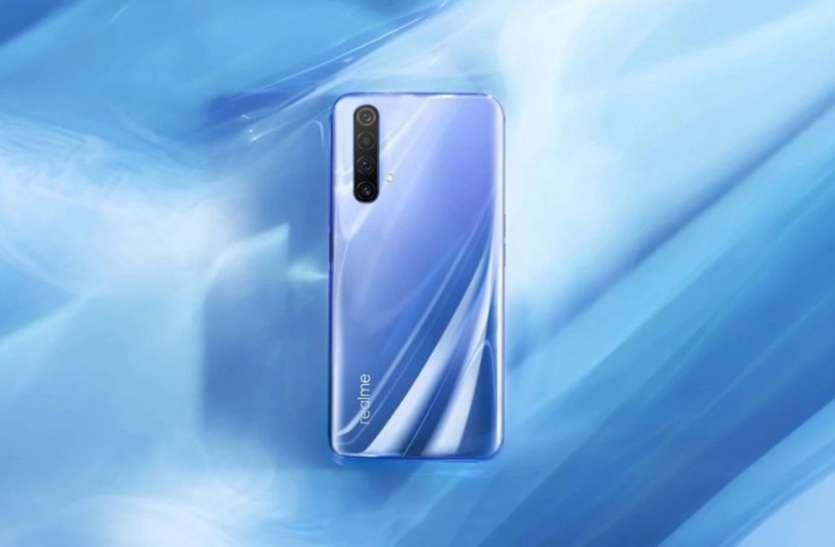 24 फरवरी को ऑनलाइन Realme X50 Pro 5G किया जाएगा लॉन्च, जानें फीचर्स