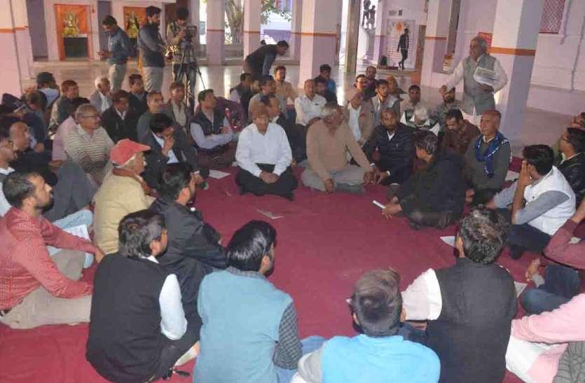 एकजुट हुए लोग, देवपुरिया गांव पर जताई सहमति