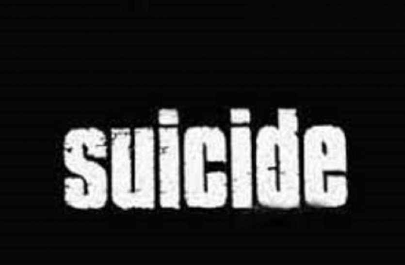 आत्महत्या: आखिर देसी कटटा आया कहां से, पहुंचाने वाला था कौन?