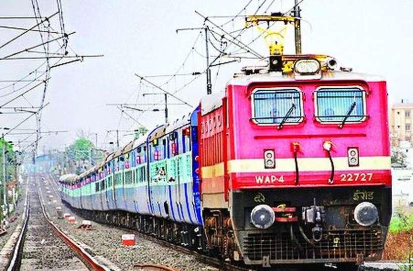 अचानक ट्रेनें रद्द होने से अफरातफरी
