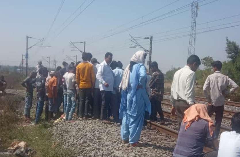 रेलवे ट्रैक पर कोयला बीन रही दो महिला आई ट्रेन की चपेट में, मौत