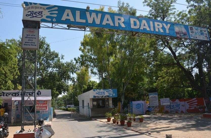 अब अलवर खरीदेगा प्रदेश में सबसे ज्यादा भाव पर दूध