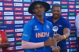 अंडर 19 क्रिकेट विश्व कप : यशस्वी जायसवाल की 'मैन ऑफ द टूर्नामेंट' ट्रॉफी टूटी, कर दी गई सही