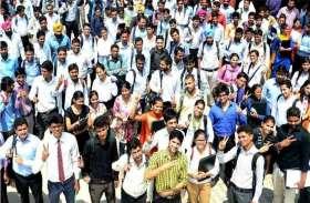 Sarkari Naukri 2020: 10वीं पास वालों के लिए सरकारी नौकरी का शानदार मौका, फटाफट करें आवेदन