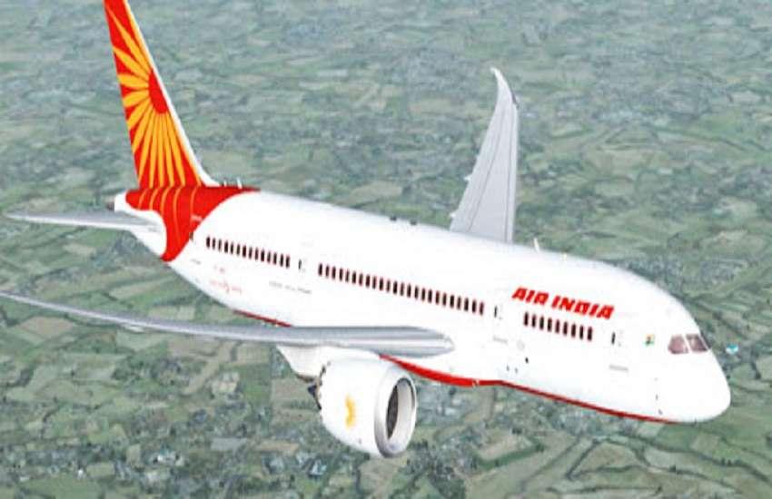 Maharashtra News : पुणे एयरपोर्ट के रनवे पर जीप! बाल-बाल बचे यात्री