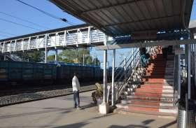 कभी भी हादसे को अंजाम दे सकता है रेलवे स्टेशन का फुट ब्रिज