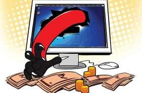 ऑनलाइन बिक रहे हाइटेक चोरी के सामान