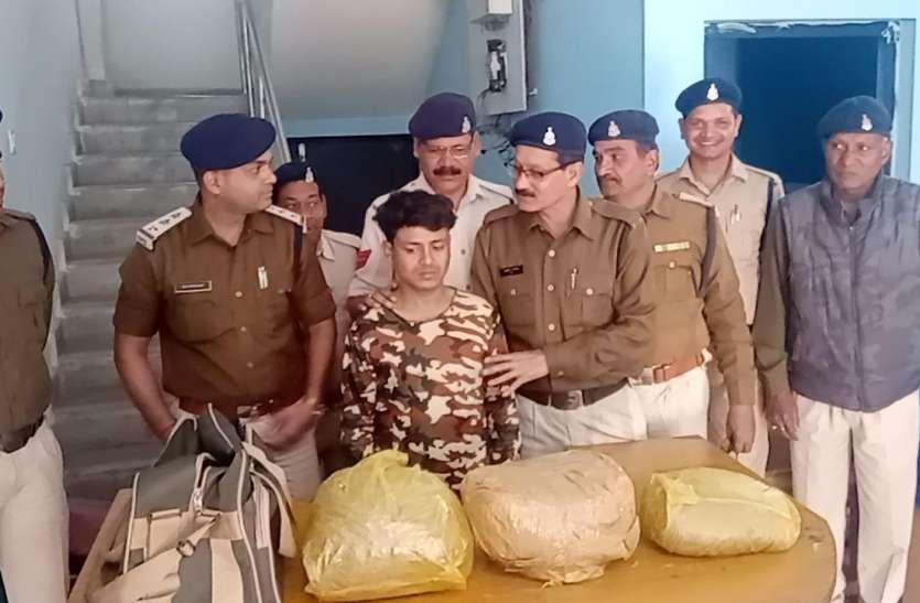 40 हजार का गांजा ख़रीदा और जम्मू कश्मीर में बेचने जा रहा था युवक फिर पुलिस ने ऐसे पकड़ा