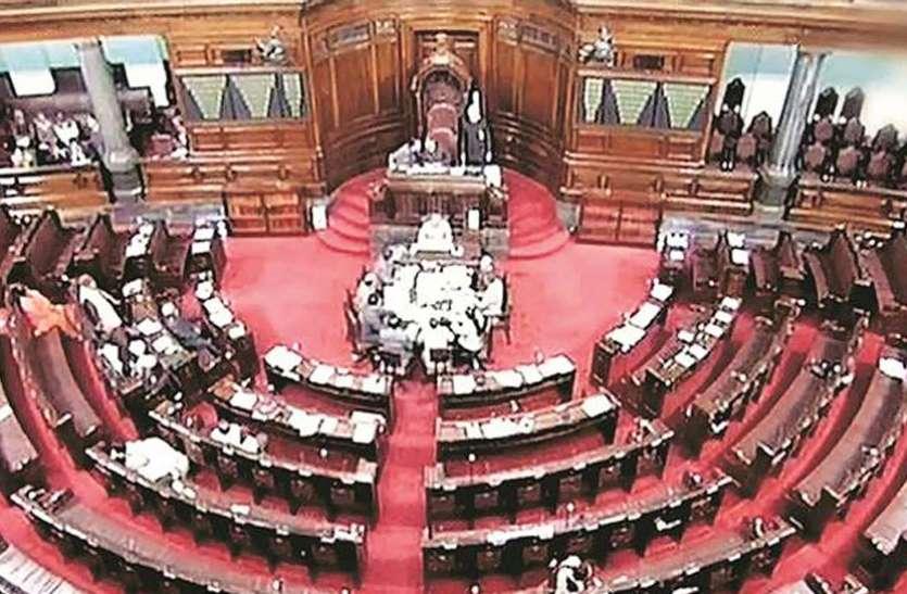 दिल्ली के बाद बीजेपी को राज्यसभा में भी लगेगा झटका, कांग्रेस बनेगी दीवार