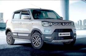 Maruti Suzuki की कार कारों पर बंपर डिस्काउंट, कंपनी ने शुरू किया ऑफर
