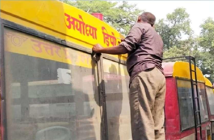 योगी सरकार ने किया बड़ा बदलाव, रामलला के दर्शन के लिए यात्रियों को लेना होगा अयोध्या धाम का टिकट