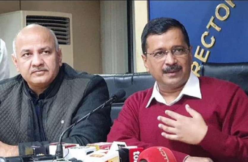 दिल्ली में बंपर जीत के बाद अगले दो राज्यों पर आम आदमी पार्टी की नजर