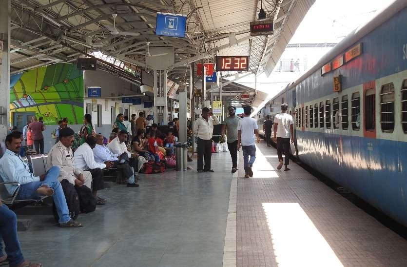 तीन दिनों से भोपाल की ओर से घंटो लेट पहुंच रही है ट्रेन