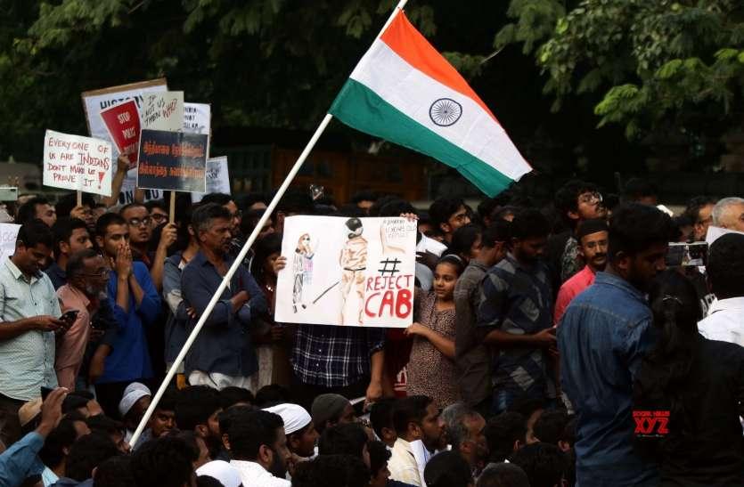 सीएए के विरोधी नहीं हैं गद्दार और देशद्रोही-बॉम्बे हाईकोर्ट