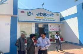 संजीवनी केंद्रों के औचक निरीक्षण करने पहुंचे मंत्री ने अपना स्वास्थ्य परीक्षण भी कराया