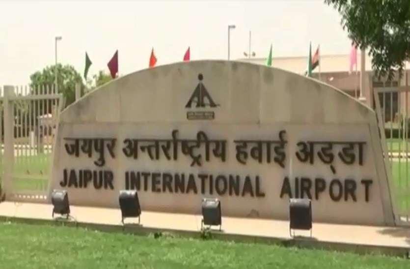 आज रात से 30 जून तक 7 घंटे बंद रहेगा जयपुर एयरपोर्ट