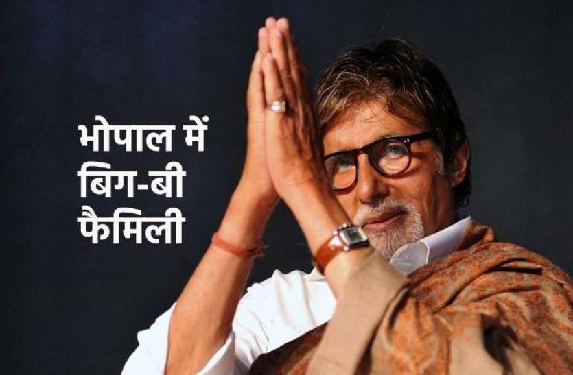 अपनी सास का जन्मदिन मनाने चार्टर्ड प्लेन से भोपाल पहुंचे अमिताभ बच्चन, कुछ घंटों बाद मुंबई रवाना