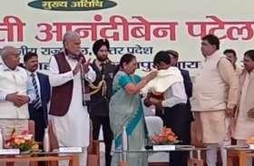 पद्मश्री रामसरन वर्मा के कृषि फार्म पर आईं राज्यपाल आनंदी बेन पटेल