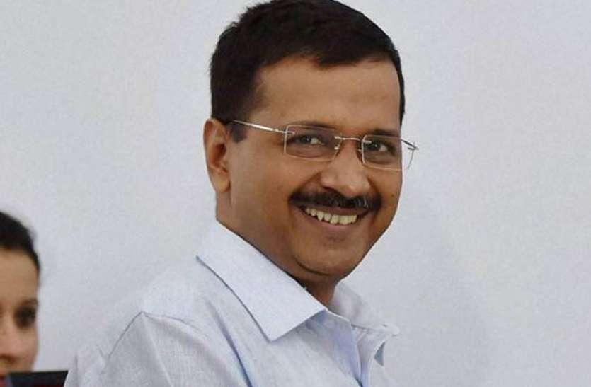 16 फरवरी को केजरीवाल का शपथ ग्रहण समारोह, दिल्ली के सभी सरकारी स्कूलों के शिक्षकों को न्योता