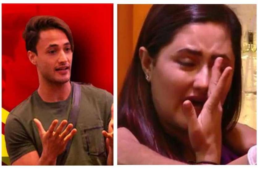 Bigg Boss 13:रश्मि को रोता देख आसिम ने अरहान को लेकर कही ये बड़ी बात, सुनकर हो गए सब हैरान!