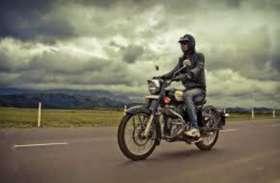 बाइक चलाने वालों के बेहद काम आते हैं ये फीचर्स, एक्सीडेंट के खतरे को करते हैं कम