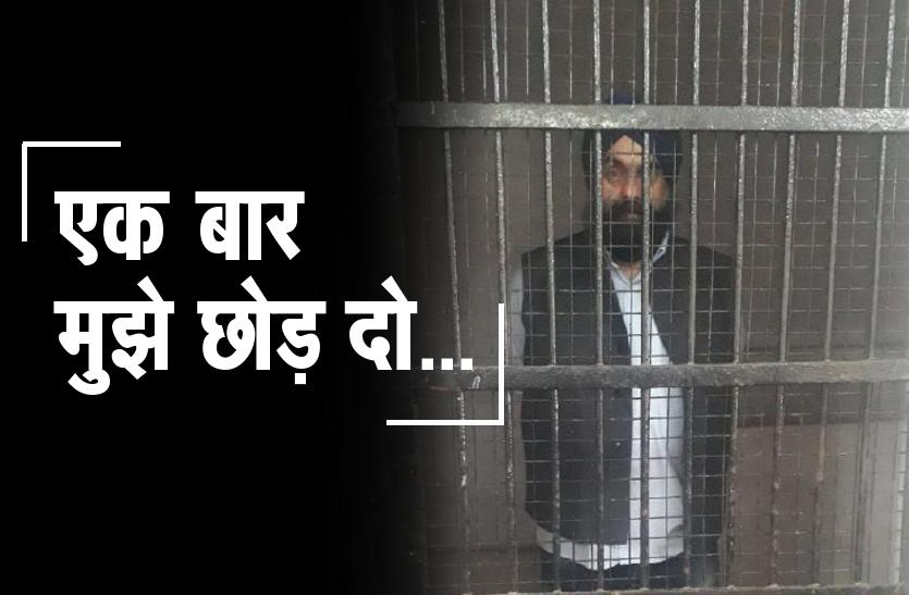 Bobby Chhabra News : मुझे छोड़ दो...बाद में पेश हो जाऊंगा