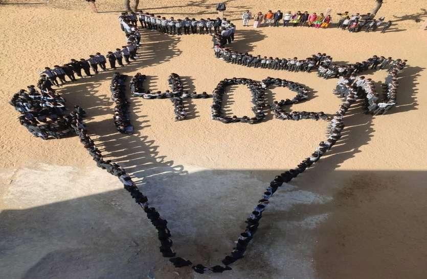 pulwama attack : मानव शृंखला बनाकर दी शहीदों को श्रद्धांजलि