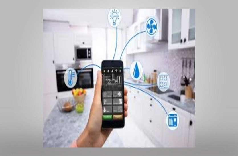 इन 5 डिवाइस से साधारण घर को बनाएं Smart Home