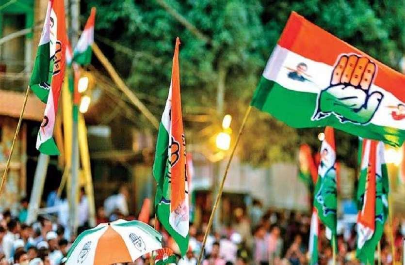 भाजपा-संघ के खिलाफ कांग्रेस का 16 फरवरी को  देशव्यापी प्रदर्शन