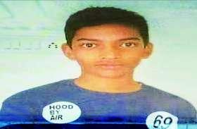 दुखद: रस्सी पर लटककर व्यायाम कर रहा था, अचानक गले में अटका फंदा, 12 वर्षीय किशोर की दर्दनाक मौत