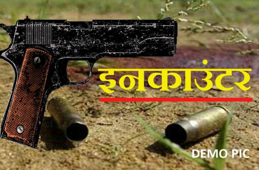 UP Police के इनकाउंटर में बदमाश को लगी गोली, एक पुलिस वाला भी घायल