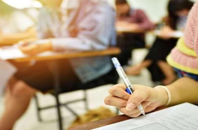 BOARD EXAM :  विद्यार्थियों के प्रवेश पत्रों में सामने आई गलतियां, विभाग ने गलती सुधारने का घटाया शुल्क