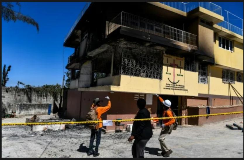 हैती: अमरीकी NGO में लगी भीषण आग, अनाथालय में 15 बच्चों की मौत