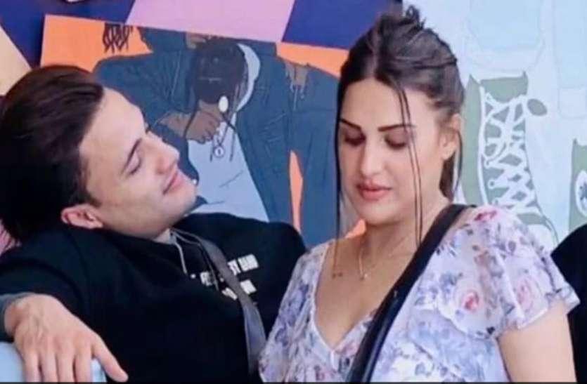 Bigg Boss 13: ग्रैंड फिनाले में आसिम रियाज करेगें अपने प्यार का इजहार , हिमांशी खुराना को पहनाएंगे अंगूठी  देखें वीडियो