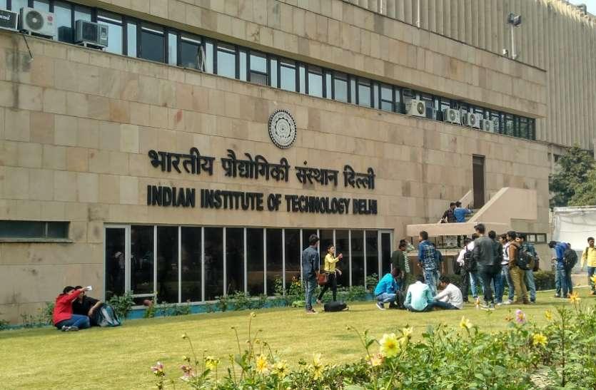EWS सीटों के लिए IIT ने मांगी एक वर्ष की मोहलत