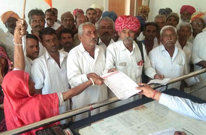 मुआवजा नहीं मिलने से नाराज किसानों का प्रदर्शन, तहसील कार्यालय के आगे धरना