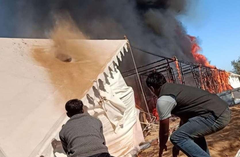 fire in Vip wedding :  शाही शादी के लिए बनाए टैंट में भीषण आग, मेहमान जान बचाकर निकले