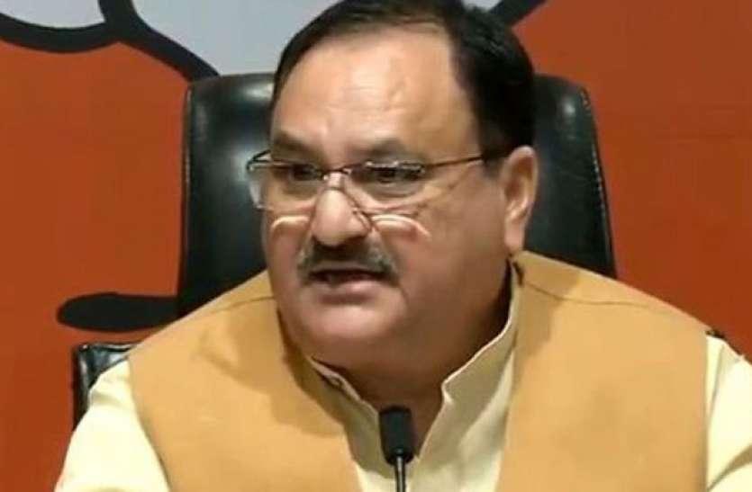 दिल्ली चुनाव के बाद बीजेपी में बड़ा फेरबदल, तीन राज्यों के अध्यक्ष बदले