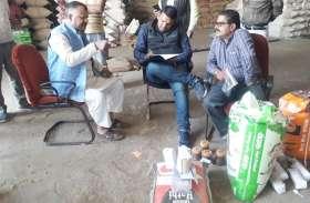 मंडी व्यापारियों पर खाद्य सुरक्षा विभाग की दबिश, मंडी में मचा हडकंप