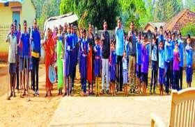 स्वर्णिम भारत महाअभियान के तहत ग्रामीणों सहित स्कूली बच्चों ने की सफाई