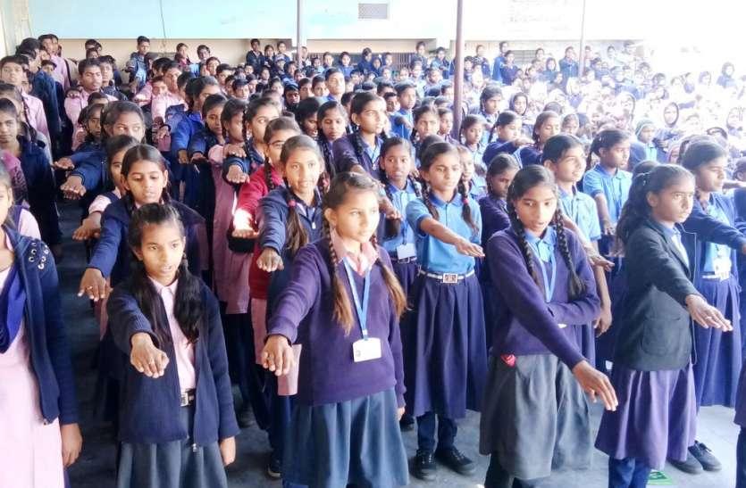 #swarnim bharat: हरियाली और सफाई के लिए ली शपथ