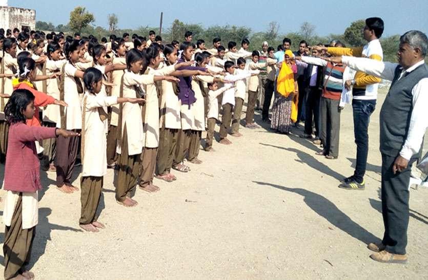 स्वर्णिम भारत अभियान: समानता का व्यवहार रखने व मौलिक अधिकार एवं कर्तव्य पालन करने की ली शपथ